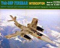 Як-28П (Firebar) перехватчик  - 48001 Bobcat 1:48