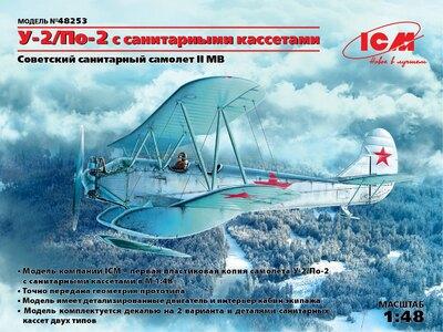 По-2 санитарный самолет - 48253 ICM 1:48