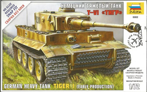 T-VI Тигр немецкий тяжелый танк - 5002 Звезда 1:72