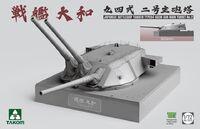 Japanese Battleship Yamato Type-94 46cm Gun Main Turret No.2 - 5010 Takom 1:72