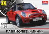 MINI Cooper кабриолет - 602401 Моделист 1:24