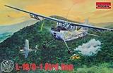 L-19O-1 Bird Dog Cessna - 619 Roden 1:32
