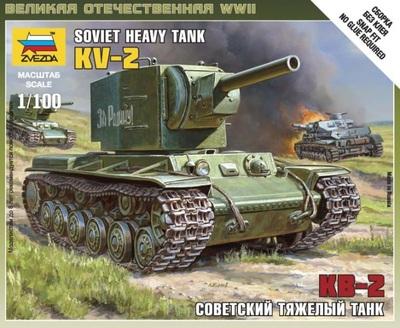 КВ-2 - 6202 Звезда 1:100