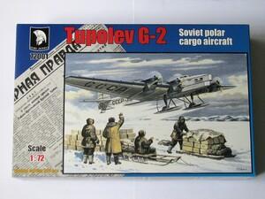Г-2 (ТБ-3) полярный транспортный самолет - 72001 Mars Models 1:72