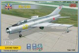 Як-140 прототип истребителя - 72031 Modelsvit 1:72