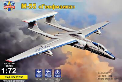 М-55 Геофизика исследовательский самолет - 72055 Modelsvit 1:72