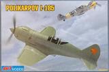 И-185 истребитель Поликарпова - 7206 ART Model 1:72