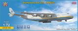 Ан-225 Мрия - 7206 Modelsvit 1:72