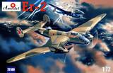 Ер-2 бомбардировщик - 72109 Amodel 1:72