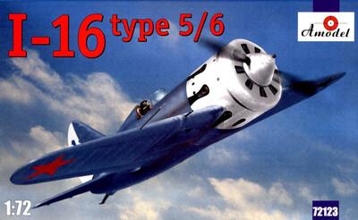 И-16 тип 5/6 - 72123 Amodel 1:72