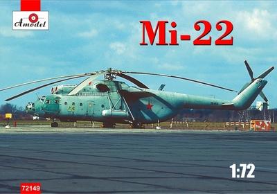 Ми-22 (Ми-6АЯ) вертолет-командный пункт - 72149 Amodel 1:72
