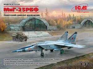 МиГ-25РБФ Советский самолет-разведчик - 72174 ICM 1:72