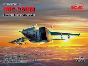 МиГ-25БМ самолёт прорыва ПВО - 72175 ICM 1:72