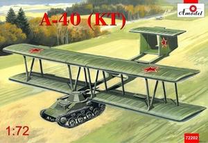 А-40 - 72202 Amodel 1:72