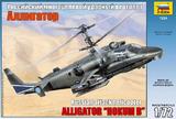 Аллигатор российский боевой вертолет - 7224 Звезда 1:72