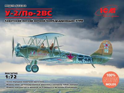 У-2/По-2ВС самолет-биплан - 72243 ICM 1:72