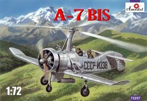 А-7бис - 72257 Amodel 1:72