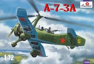 А-7-3A - 72289 Amodel 1:72