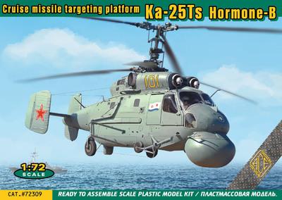 Ка-25Ц вертолет-целеуказатель - 72309 ACE 1:72