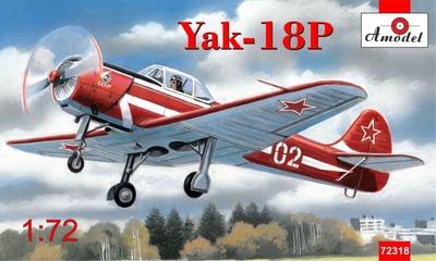Як-18П - 72318 Amodel 1:72