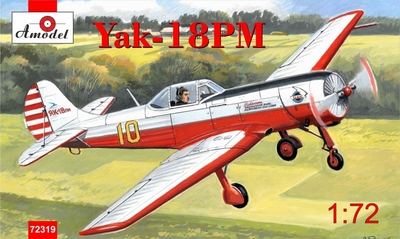 Як-18ПМ - 72319 Amodel 1:72
