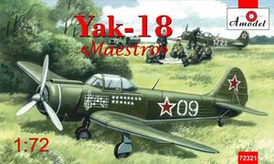 Як-18 Маэстро - 72321 Amodel 1:72