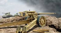 K 81/2 12.8cm пушка - 72521 ACE 1:72