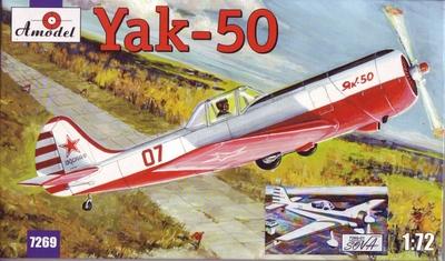 Як-50/50-2 - 7269-01 Amodel 1:72