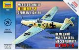 Bf.109 F-2 немецкий истребитель - 7302 Звезда 1:72