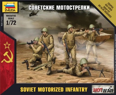 Советские мотострелки - 7404 Звезда 1:100