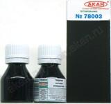 Черная стандартная матовая - 78003 АКАН 10мл