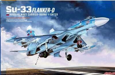 Су-33 (Flanker-D) палубный истребитель - 8001 Minibase 1:48
