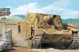 Sturmpanzer IV штурмовая САУ с интерьером - 80135 Hobby Boss 1:35