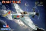 Як-3 истребитель - 80255 HobbyBoss 1:72