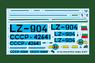 Ан-2М легкий многоцелевой самолет - 81707 Hobby Boss 1:48
