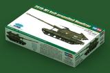 2С19-М1 152-мм САУ - 82927 Hobby Boss 1:72