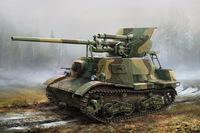 ЗиС-30 противотанковая САУ - 83849 HobbyBoss 1:35