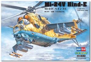 Ми-24В Крокодил многоцелевой ударный вертолет - 87220 Hobby Boss 1:72