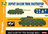 СУ-85М истребитель-танков - 9152 Dragon 1:35