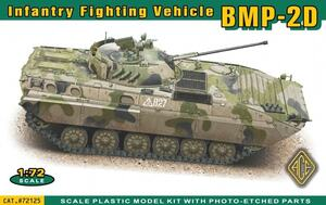 БМП-2Д - 72125 ACE 1:72