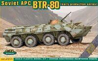 БТР-80 ранний вариант - 72171 ACE 1:72