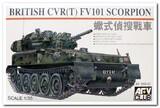 FV101 Scorpion CVR(T) разведывательный танк - AF35S02 AFV Club 1:35