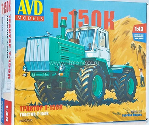 Т-150К трактор - 6002KIT AVD 1:43