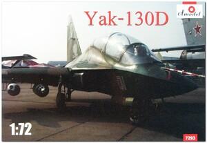 Як-130Д (демонстрационный) учебно-боевой самолет - 7293 Amodel 1:72