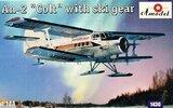 Ан-2 на лыжах - 1436 Amodel 1:144