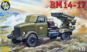 Система залпового огня БМ-14-17. Масштаб 1/72
