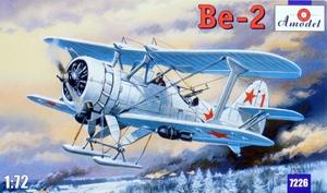 Бе-2 - 7226 Amodel 1:72