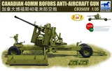 40mm Bofors зенитная пушка - CB35028 Bronco 1:35