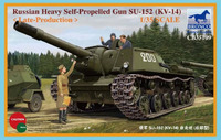 СУ-152 (КВ-14) САУ образца сентябрь 1943. CB35109 Bronco 1:35