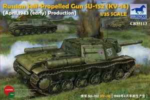 СУ-152 (КВ-14) истребитель танков - CB35113 Bronco 1:35